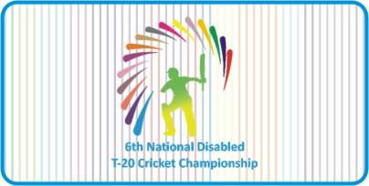 6-national-championship-main-page (1)