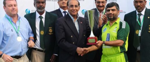 dubai-series-group-photo-pcb-t-20-trophy-in-the-page